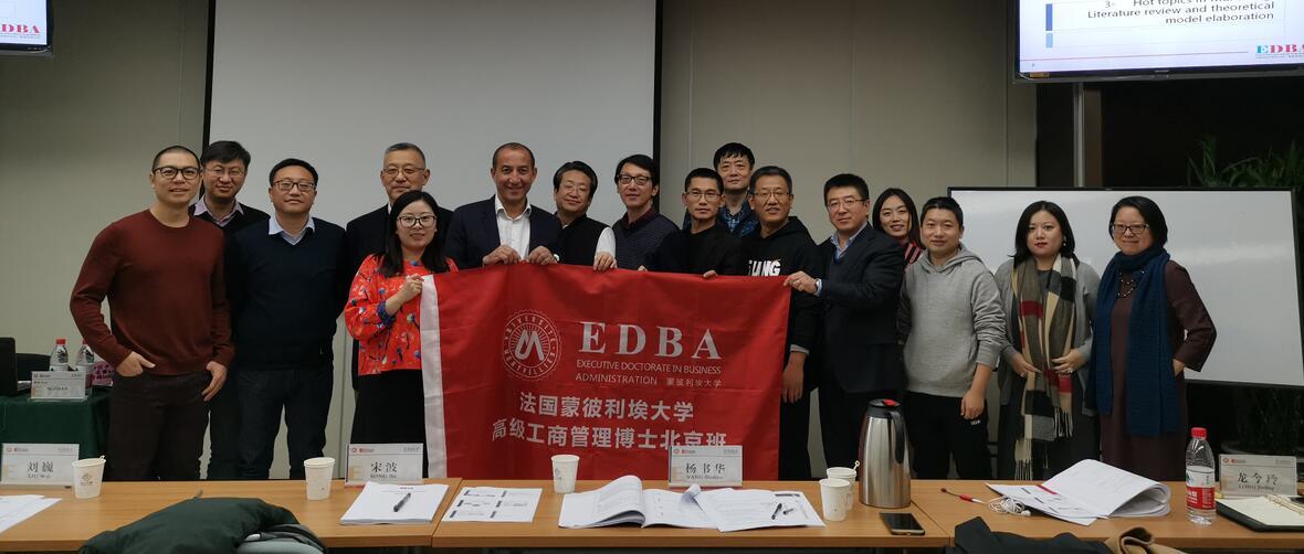 法国蒙彼利埃大学在职博士EDBA北京班-市场营销
